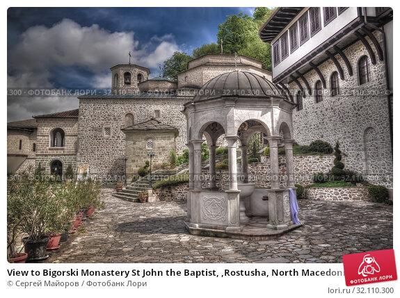 View to Bigorski Monastery St John the Baptist, ,Rostusha, North Macedonia (2017 год). Стоковое фото, фотограф Сергей Майоров / Фотобанк Лори