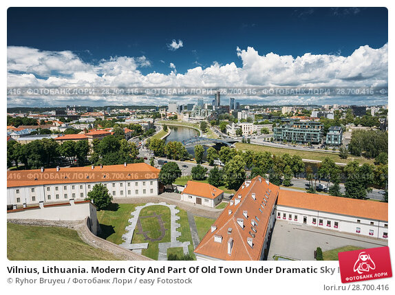 Купить «Vilnius, Lithuania. Modern City And Part Of Old Town Under Dramatic Sky In Summer Day. Behind New Arsenal At Northern Foot Of Castle Hill, One Can Spot Foundation Of Church Of St. Ann And St. Barbara.», фото № 28700416, снято 5 июля 2016 г. (c) easy Fotostock / Фотобанк Лори