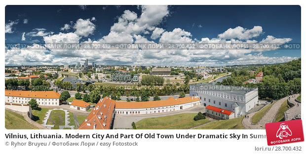 Купить «Vilnius, Lithuania. Modern City And Part Of Old Town Under Dramatic Sky In Summer Day. New Arsenal, Foundation Of Church Of St. Ann And St. Barbara, Old Arsenal And Museum of Applied Arts And Design.», фото № 28700432, снято 5 июля 2016 г. (c) easy Fotostock / Фотобанк Лори