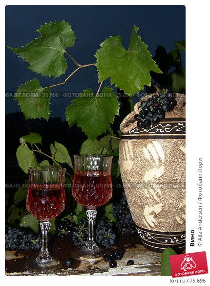 Купить «Вино», фото № 75696, снято 2 сентября 2006 г. (c) Alla Andersen / Фотобанк Лори