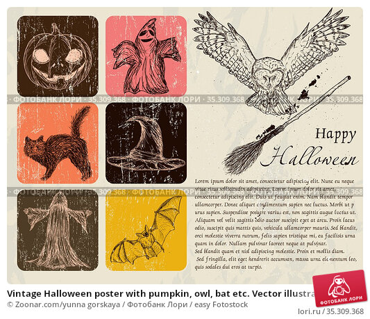 Vintage Halloween poster with pumpkin, owl, bat etc. Vector illustration... Стоковое фото, фотограф Zoonar.com/yunna gorskaya / easy Fotostock / Фотобанк Лори