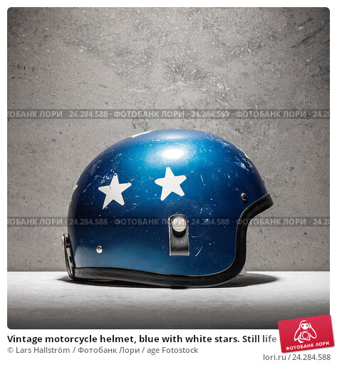 Buy Blue Motorcycle Helmets  eBay
