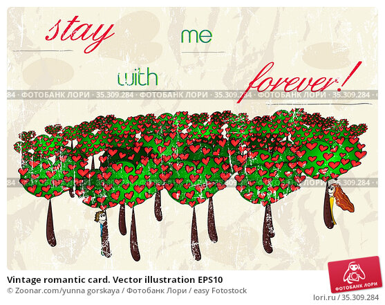Vintage romantic card. Vector illustration EPS10. Стоковое фото, фотограф Zoonar.com/yunna gorskaya / easy Fotostock / Фотобанк Лори
