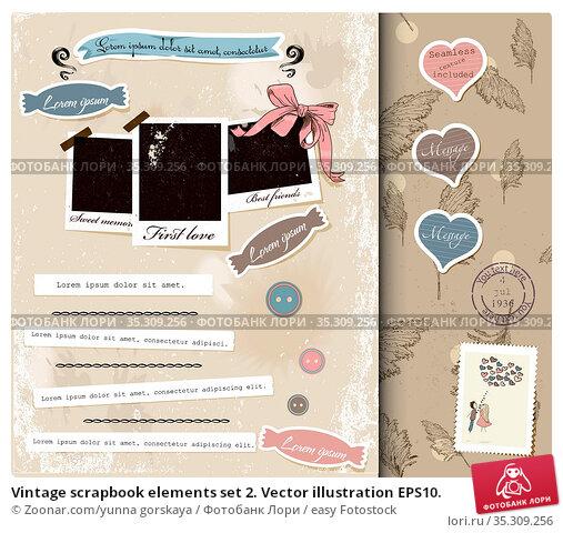 Vintage scrapbook elements set 2. Vector illustration EPS10. Стоковое фото, фотограф Zoonar.com/yunna gorskaya / easy Fotostock / Фотобанк Лори
