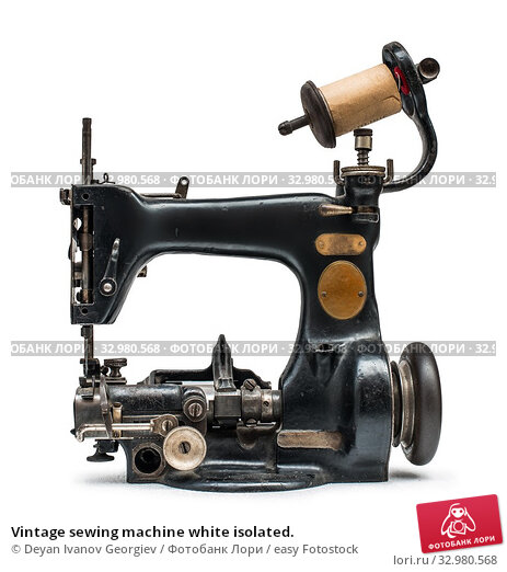 Купить «Vintage sewing machine white isolated.», фото № 32980568, снято 20 ноября 2013 г. (c) easy Fotostock / Фотобанк Лори