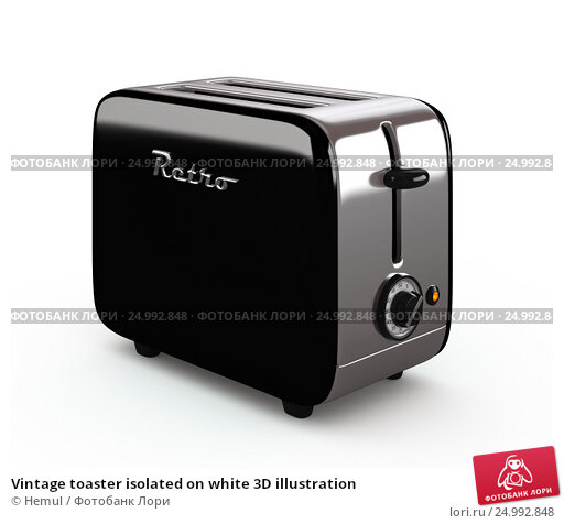 Купить «Vintage toaster isolated on white 3D illustration», иллюстрация № 24992848 (c) Hemul / Фотобанк Лори