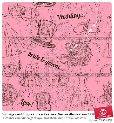 Vintage wedding seamless texture. Vector illustration EPS8. Стоковое фото, фотограф Zoonar.com/yunna gorskaya / easy Fotostock / Фотобанк Лори