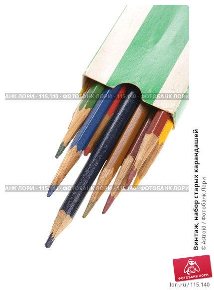Винтаж, набор старых карандашей, фото № 115140, снято 13 января 2007 г. (c) Astroid / Фотобанк Лори