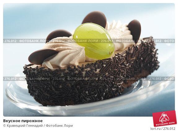 Вкусное пирожное, фото № 276012, снято 1 августа 2005 г. (c) Кравецкий Геннадий / Фотобанк Лори