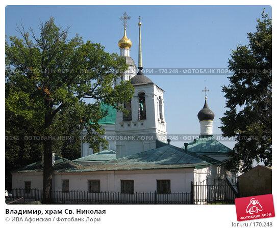 Владимир, храм Св. Николая, фото № 170248, снято 20 августа 2006 г. (c) ИВА Афонская / Фотобанк Лори