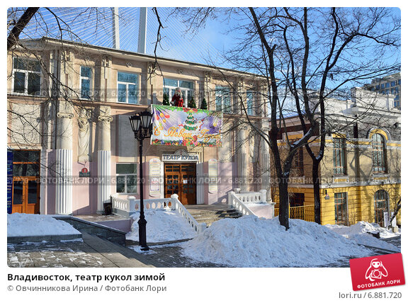 Империя школ Все о школах и детских садах Владивостока