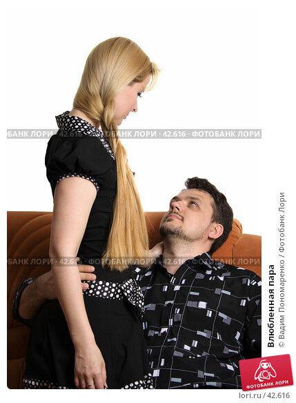 Влюбленная пара, фото № 42616, снято 5 мая 2007 г. (c) Вадим Пономаренко / Фотобанк Лори