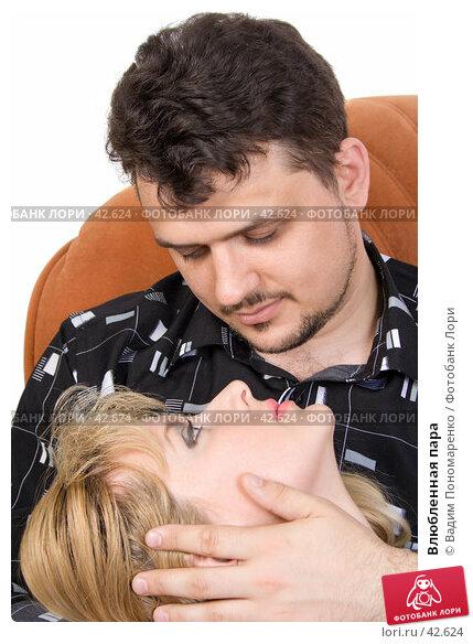 Купить «Влюбленная пара», фото № 42624, снято 5 мая 2007 г. (c) Вадим Пономаренко / Фотобанк Лори