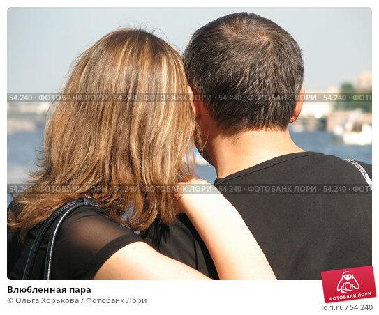 Влюбленная пара, эксклюзивное фото № 54240, снято 16 июня 2007 г. (c) Ольга Хорькова / Фотобанк Лори