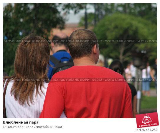Влюбленная пара, эксклюзивное фото № 54252, снято 16 июня 2007 г. (c) Ольга Хорькова / Фотобанк Лори