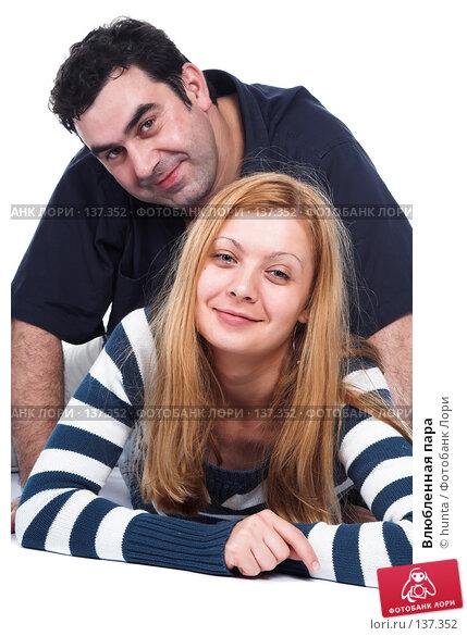 Влюбленная пара, фото № 137352, снято 1 августа 2007 г. (c) hunta / Фотобанк Лори