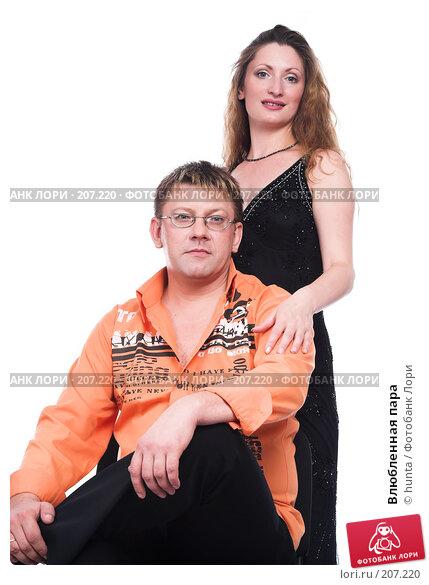 Влюбленная пара, фото № 207220, снято 5 августа 2007 г. (c) hunta / Фотобанк Лори