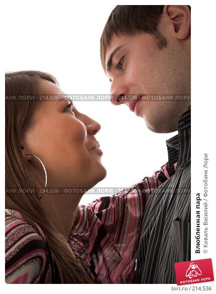 Влюбленная пара, фото № 214536, снято 3 февраля 2008 г. (c) Коваль Василий / Фотобанк Лори