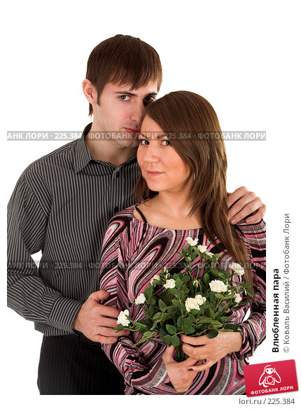 Влюбленная пара, фото № 225384, снято 3 февраля 2008 г. (c) Коваль Василий / Фотобанк Лори