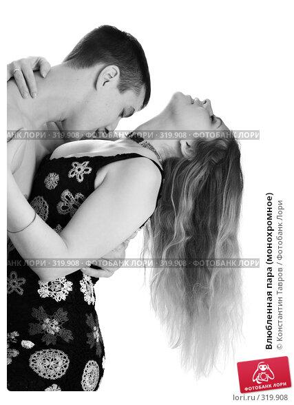 Влюбленная пара (монохромное), фото № 319908, снято 27 декабря 2007 г. (c) Константин Тавров / Фотобанк Лори