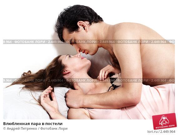 Сексуални фотки
