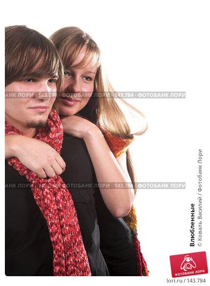 Влюбленные, фото № 143784, снято 21 октября 2007 г. (c) Коваль Василий / Фотобанк Лори