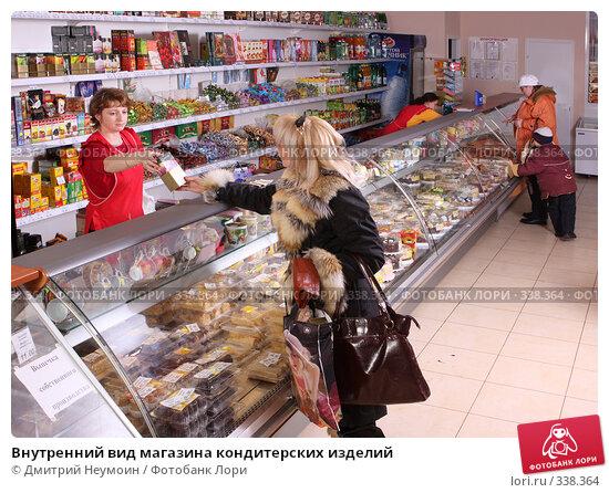 Внутренний вид магазина кондитерских изделий, эксклюзивное фото № 338364, снято 12 февраля 2008 г. (c) Дмитрий Неумоин / Фотобанк Лори