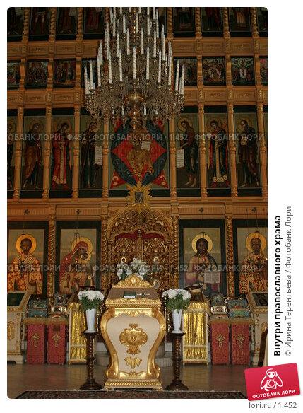 Купить «Внутри православного храма», эксклюзивное фото № 1452, снято 2 сентября 2005 г. (c) Ирина Терентьева / Фотобанк Лори