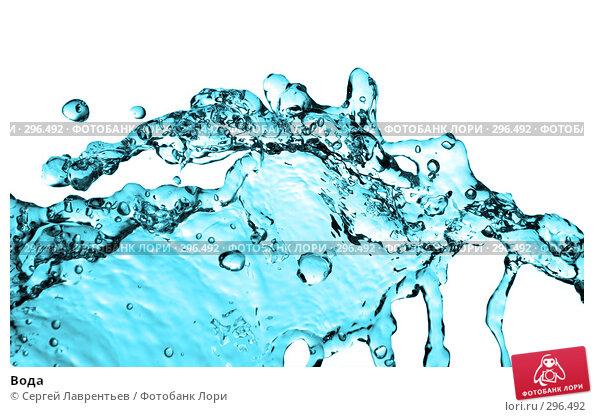 Вода, фото № 296492, снято 1 декабря 2006 г. (c) Сергей Лаврентьев / Фотобанк Лори