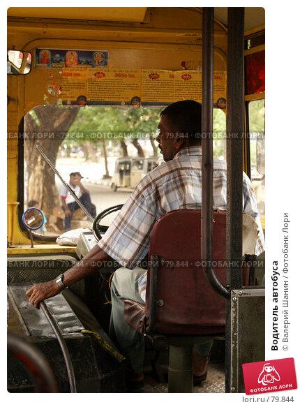 Водитель автобуса, фото № 79844, снято 16 июня 2007 г. (c) Валерий Шанин / Фотобанк Лори