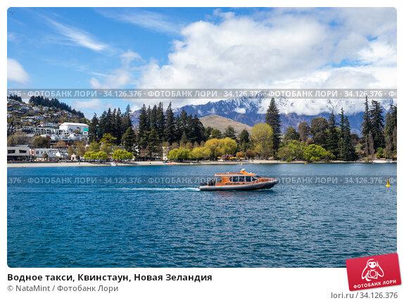 Купить «Водное такси, Квинстаун, Новая Зеландия», фото № 34126376, снято 12 октября 2019 г. (c) NataMint / Фотобанк Лори
