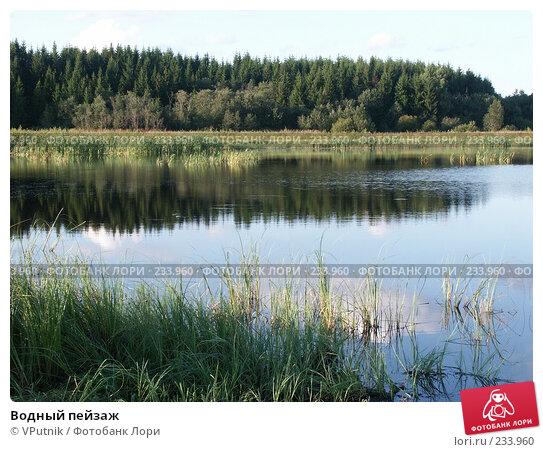Водный пейзаж, фото № 233960, снято 29 августа 2004 г. (c) VPutnik / Фотобанк Лори