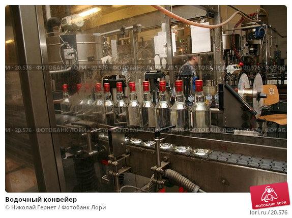 Водочный конвейер, фото № 20576, снято 30 ноября 2006 г. (c) Николай Гернет / Фотобанк Лори