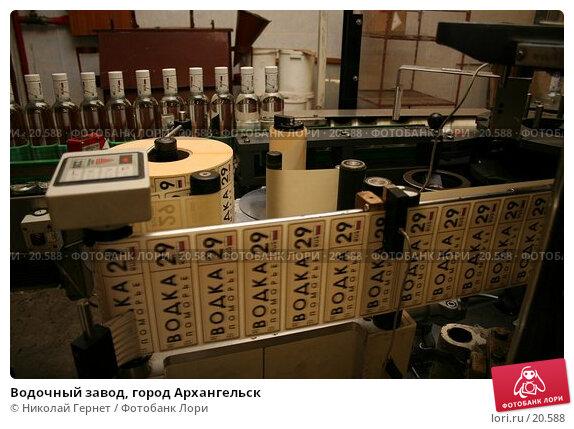 Водочный завод, город Архангельск, фото № 20588, снято 30 ноября 2006 г. (c) Николай Гернет / Фотобанк Лори