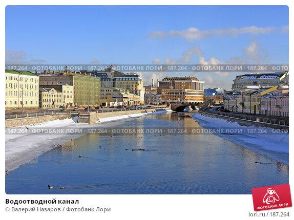 Водоотводной канал, фото № 187264, снято 27 января 2008 г. (c) Валерий Назаров / Фотобанк Лори