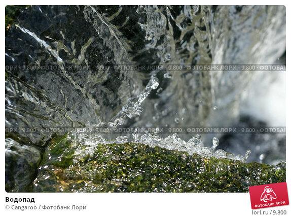 Купить «Водопад», фото № 9800, снято 12 августа 2006 г. (c) Cangaroo / Фотобанк Лори