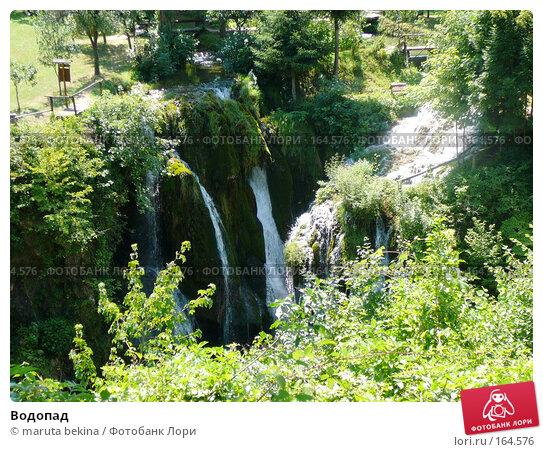 Водопад, фото № 164576, снято 9 июля 2007 г. (c) maruta bekina / Фотобанк Лори