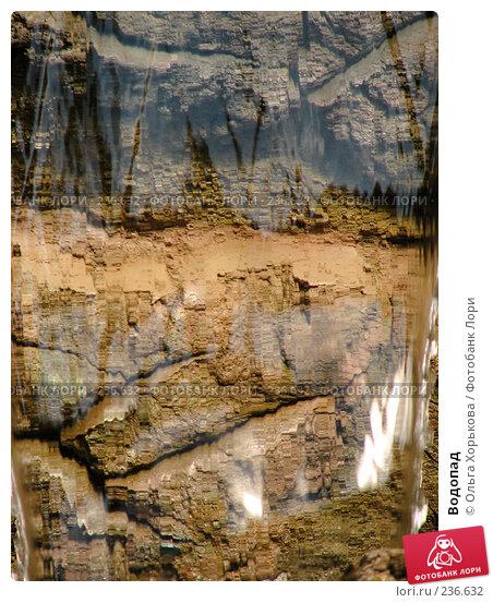 Водопад, фото № 236632, снято 19 августа 2007 г. (c) Ольга Хорькова / Фотобанк Лори