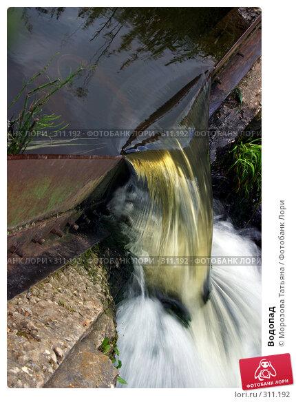 Водопад, фото № 311192, снято 9 июля 2004 г. (c) Морозова Татьяна / Фотобанк Лори
