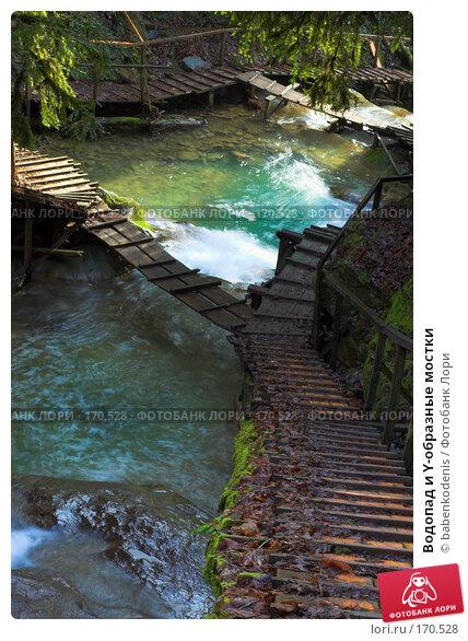 Купить «Водопад и Y-образные мостки», фото № 170528, снято 5 января 2007 г. (c) Бабенко Денис Юрьевич / Фотобанк Лори