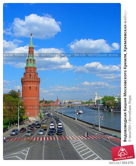 Водовзводная башня Московского Кремля, Кремлевская набережная, Москва, эксклюзивное фото № 304676, снято 27 апреля 2008 г. (c) lana1501 / Фотобанк Лори