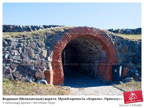 Мельничный ворот ворота на ду