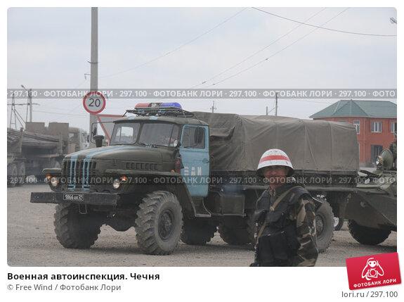 Военная автоинспекция. Чечня, эксклюзивное фото № 297100, снято 11 марта 2007 г. (c) Free Wind / Фотобанк Лори