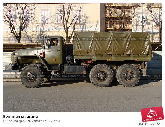Военная машина, фото № 275548, снято 22 апреля 2008 г. (c) Лариса Дамьян / Фотобанк Лори
