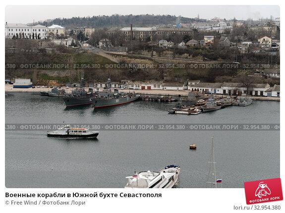 Военные корабли в Южной бухте Севастополя (2015 год). Редакционное фото, фотограф Free Wind / Фотобанк Лори