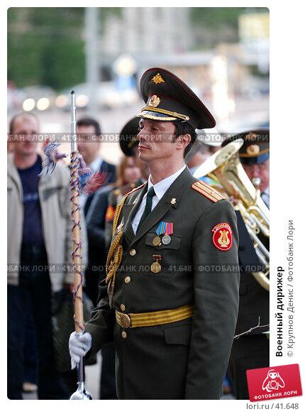 Военный дирижер, фото № 41648, снято 8 апреля 2007 г. (c) Крупнов Денис / Фотобанк Лори