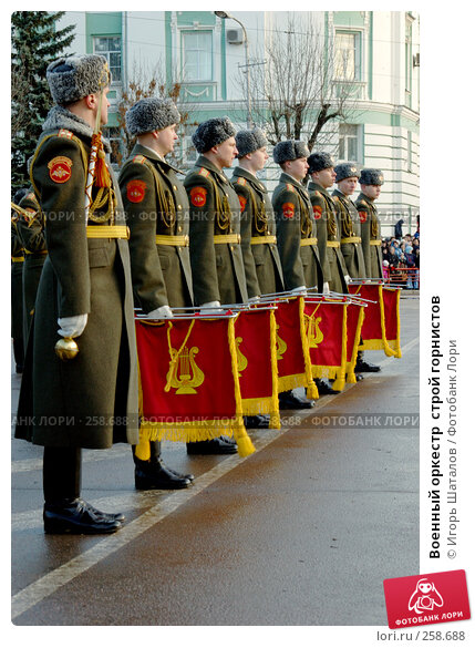 Военный оркестр  строй горнистов, фото № 258688, снято 16 декабря 2006 г. (c) Игорь Шаталов / Фотобанк Лори