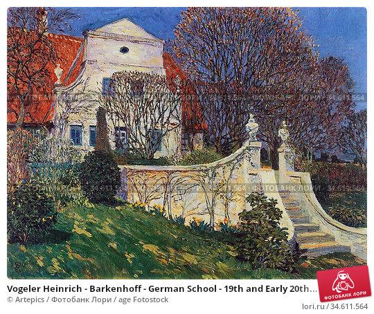 Vogeler Heinrich - Barkenhoff - German School - 19th and Early 20th... Редакционное фото, фотограф Artepics / age Fotostock / Фотобанк Лори