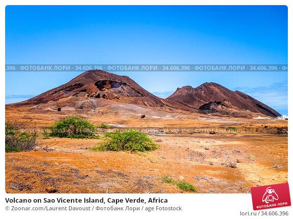 Volcano on Sao Vicente Island, Cape Verde, Africa. Стоковое фото, фотограф Zoonar.com/Laurent Davoust / age Fotostock / Фотобанк Лори