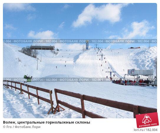 Волен, центральные горнолыжные склоны, фото № 182004, снято 7 марта 2004 г. (c) Fro / Фотобанк Лори